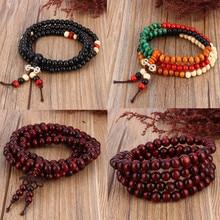 Sandalwood Buddhist Buddha Meditation 6mm 108 Prayer Bead Mala Bracelet Necklace free shipping