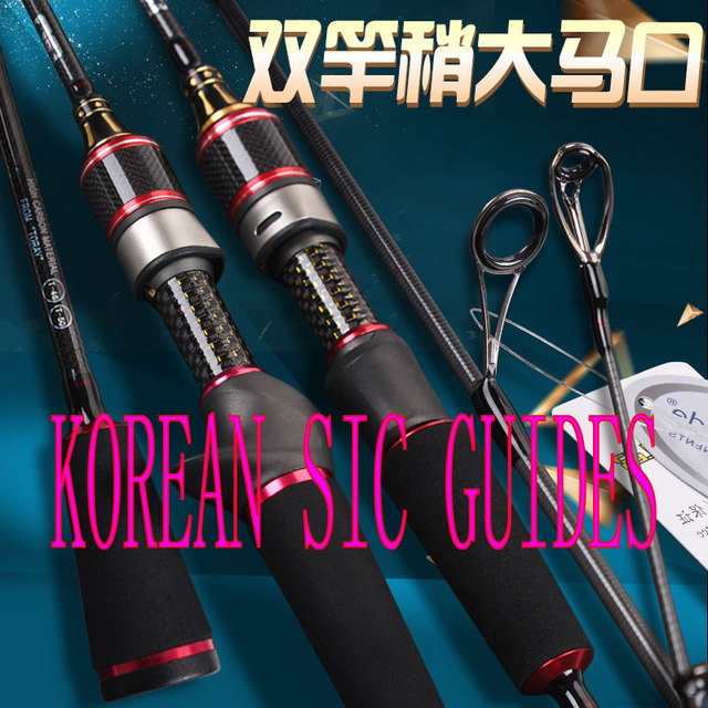 Lurekiller New Trout Rod Korean SIC Guides 1.9M Double Tips UL/L High Carbon Spinning/Casting Fishing rod Lure Fishing Rod