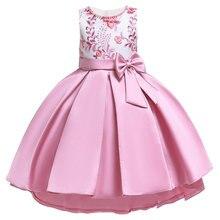 5127be7865 Los niños Vestidos de las niñas princesa vestido de niño vestido de boda  flor ropa de los niños el Carnaval traje de fiesta de n.