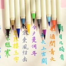 14 20/комплект Красочные каллиграфия Pen Soft Brush Маркер Акварель маркер DIY граффити Manga рисования маркером Fineliner маркер