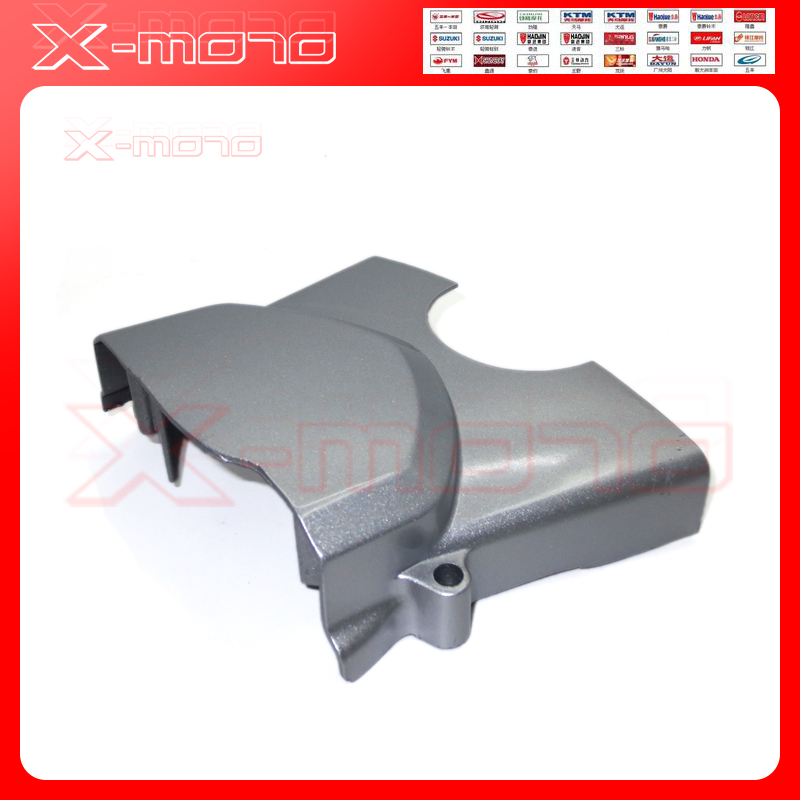 zongshen loncin <font><b>lifan</b></font> <font><b>110cc</b></font> 125cc left <font><b>engine</b></font> cover chain front sprocket cover dirt pit monkey bike ATV QUAD image