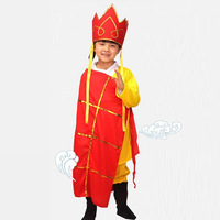 Journey To The West Costume Cosplay For Kid Halloween Master With His Three Apprentice Cosplay Costumes For Choose
