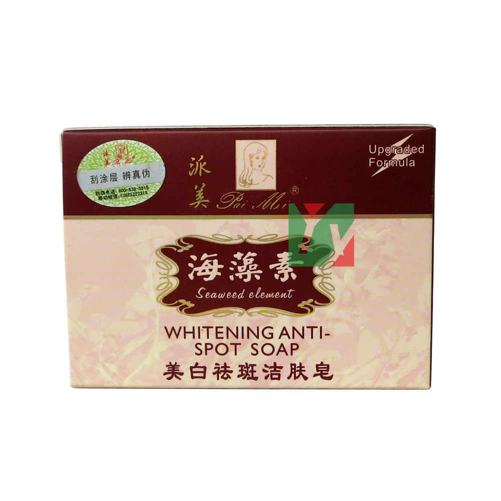 Seaweed Paimei Whitening Soap Anti Freckle Remove Pigment Anti Acne Face Whitening Soap 2pcs Per Lot