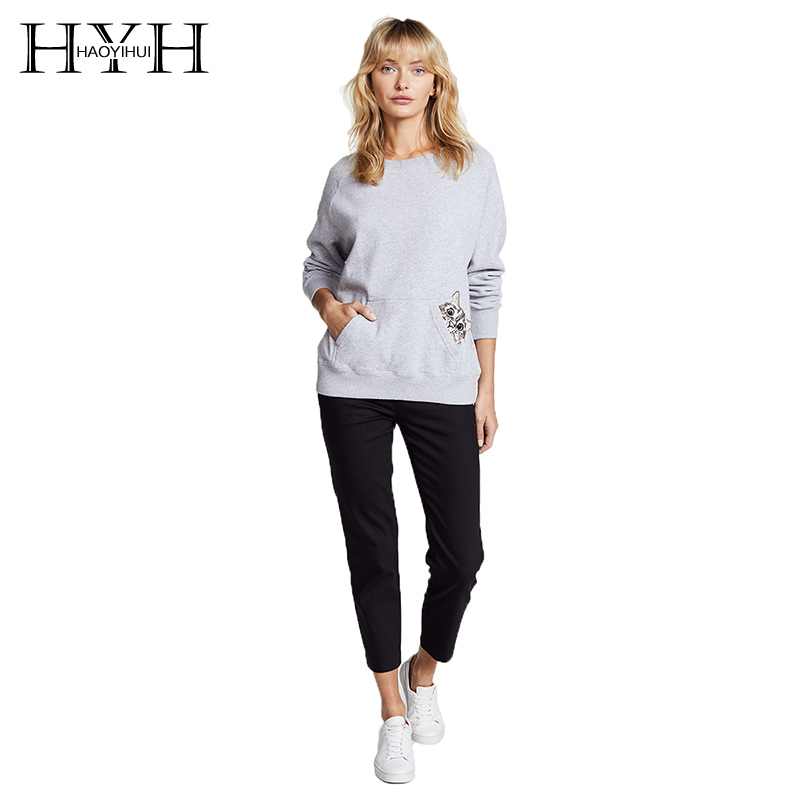 Women's Clothing Painstaking Hyh Haoyihui 2018 Solid Color Autumn Style Sweatshirt Simple Leisure College Wind Cartoon Cute Pocket Cat Embroidery