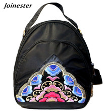 Vintage Women Embroidery Backpack…