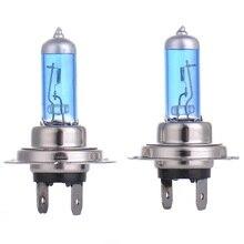 Led電球照明自動車オートバイ90ワットDC12Vスーパーホワイト石英ガラスブルーヘッドライトランプ電球フォグランプスタイリング