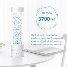 The 3th Generation Max 3700ppb SPE&PEM High hydrogen concentration water bottle and Minimal generator