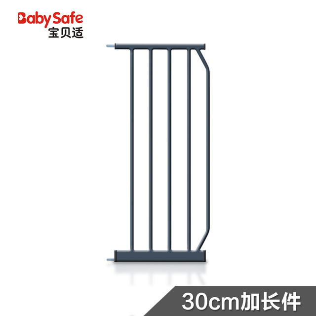 Puerta de seguridad para niños barandilla babysafe 30 cm alargan negro extender el panel de color negro 10 cm 20 cm y 30 cm