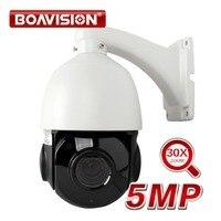 4 Inch Mini 5MP IP PTZ Camera Network ONVIF H 265 Ultra HD Speed Dome 30X