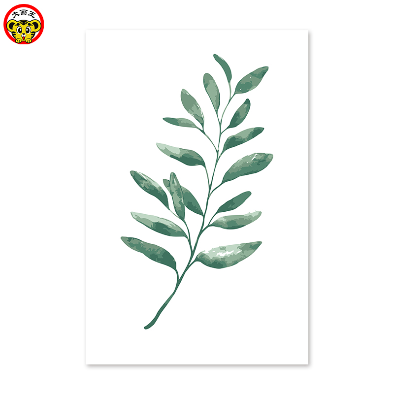 <font><b>What</b></font> <font><b>makes</b></font> digital painting simple green <font><b>plants</b></font> which own color manual work triple Gift NEW