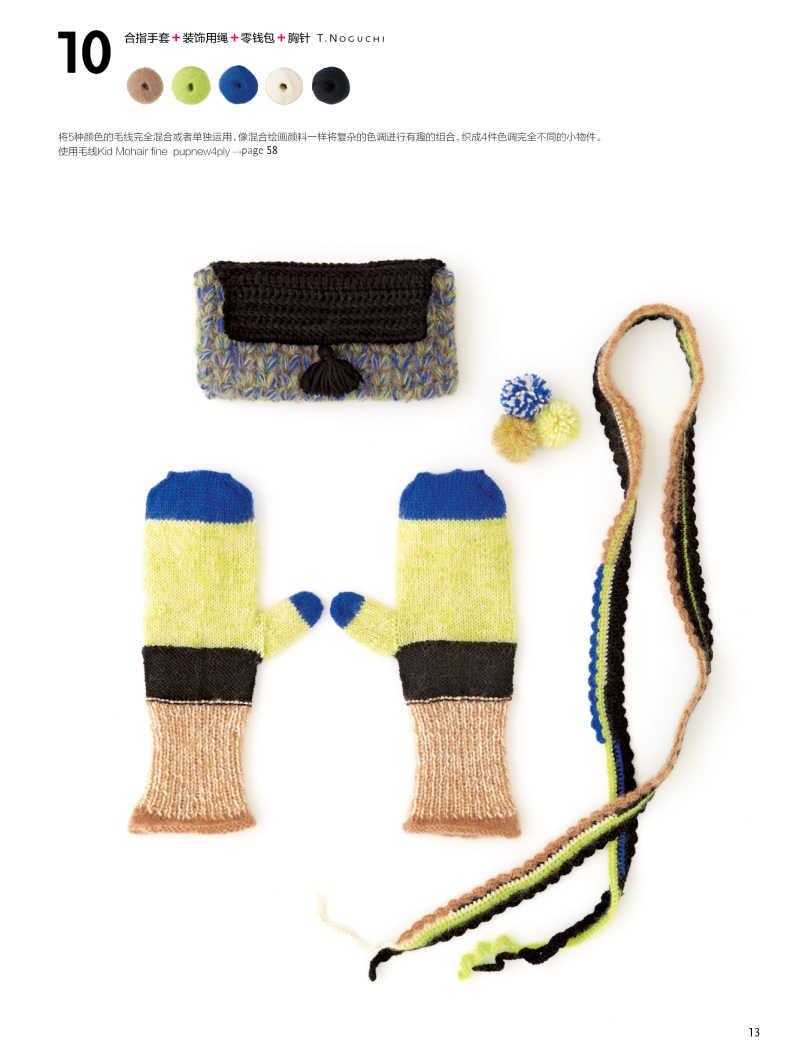 От свитер, чтобы сумка просто закончились шерсть 3D классический узор крючком книга крючком учебник свитер Вязание книги