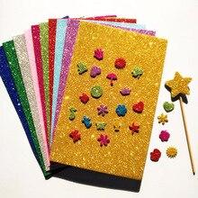 20*30cm 10pcs/lot No Adheasive Gold Glitter Sponge Paper EVA Foam Sheets Kindergarten DIY Handcraft Without Glue