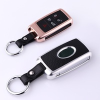 Aluminum alloy Car key cover key shell key case for 2018 Land Rover Range Rover Evoque Discovery Sport 5 Accessories