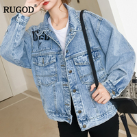 RUGOD New Women Jean Jacket Women Solid Loose Batwing Sleeve Jacket Coat Pattern Fashion Jacket For Female jeans jacket women