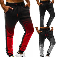2019 Summer Fashion Men Sport Jogging Fitness Pant Casual Lo