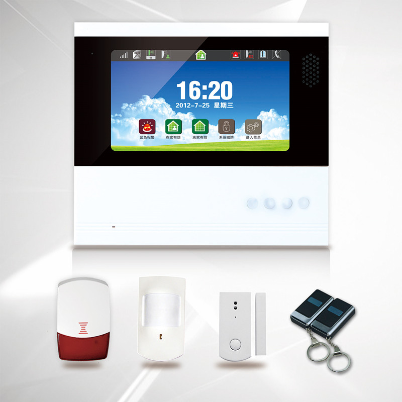 7 Inch Color Screen Displays  GSM Alarm System