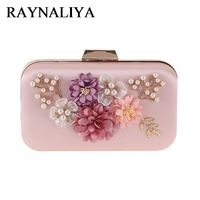 Vintage Women Bridal Floral Evening Bag Pearl Flower Beaded Clutch Purse For Party With Shoulder Chain
