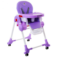 Multifunctional children's dining chair Lightly foldable baby dining chair Baby dining table chair adjustable height swinging