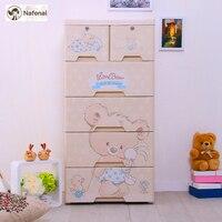 Детская одежда коробка для хранения пластиковый органайзер ящик Шкаф детский шкаф для хранения для спальни еда хранение и коробка для игру