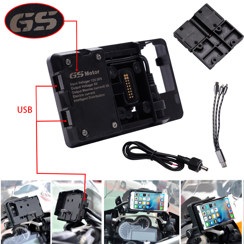 for <font><b>BMW</b></font> <font><b>R1200GS</b></font> LC & Adventure 2014 2015 2016 2017 for S1000XR r1200RS Motorcycle USB Mobile Phone Charger Stand Holder image