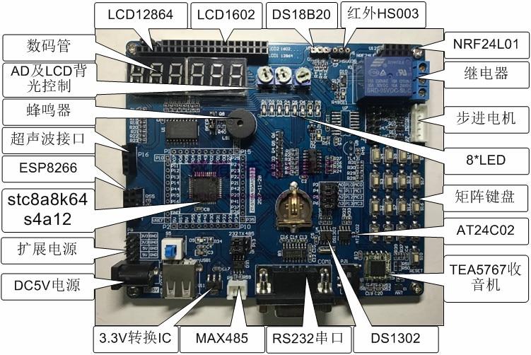 Stc8a8k64s4a12 Development Board Single Chip Computer Learning Board