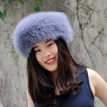 CX-E-17 натуральный цвет натуральный Лисий Мех эластичная повязка-шарф