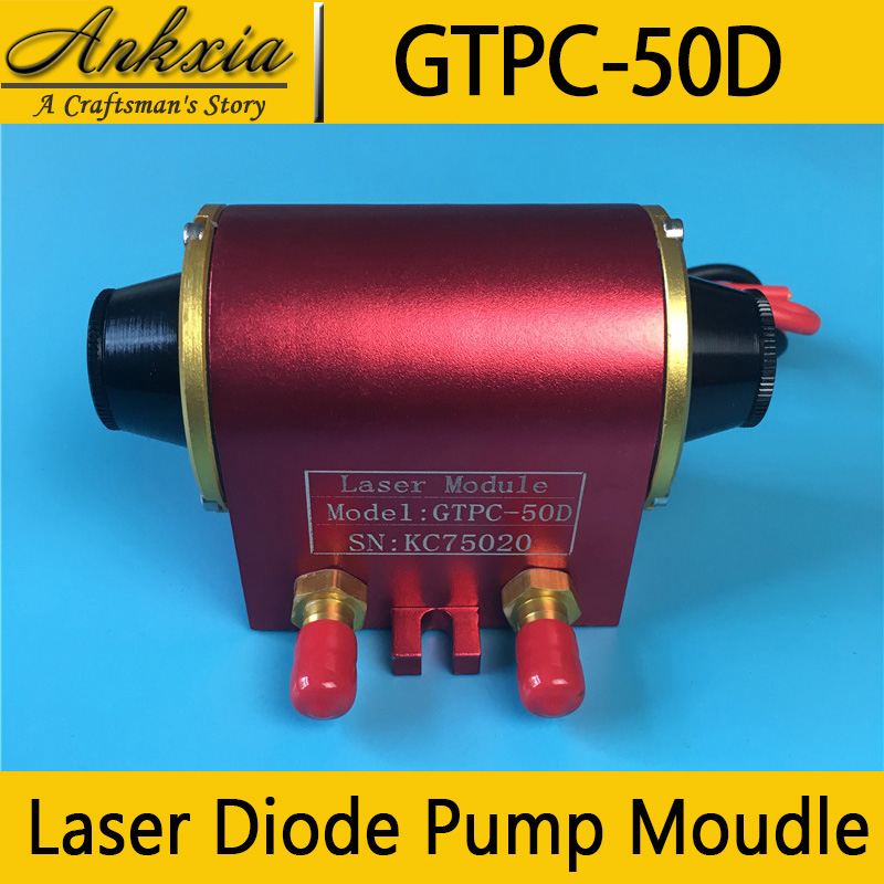 GTPC 50D 50W Laser Diode Pump Module YAG Laser Model GTPC-50D discount good quality high power gtpc 75s 75w diode pumped laser module power supply gtdc2425
