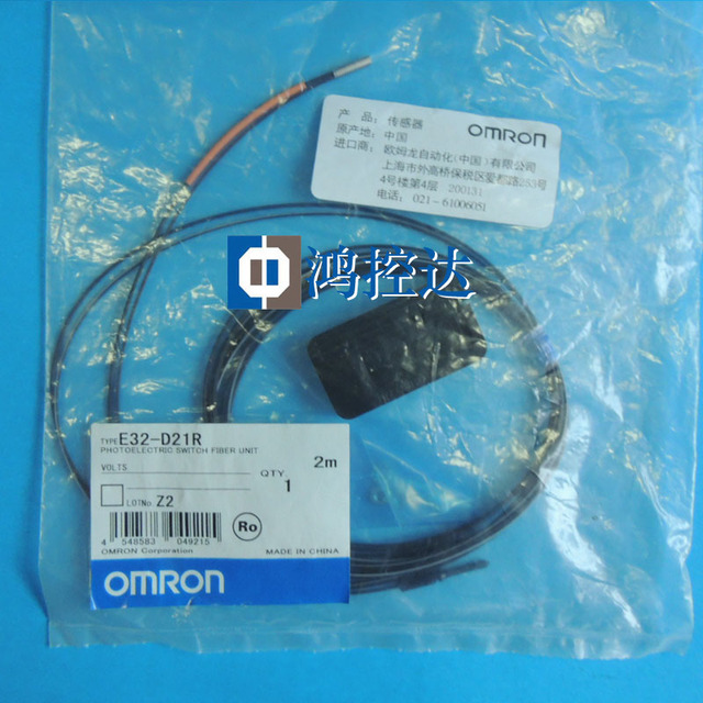 New original genuine OMRON fiber optic sensor E32-D21R fiber optic amplifier