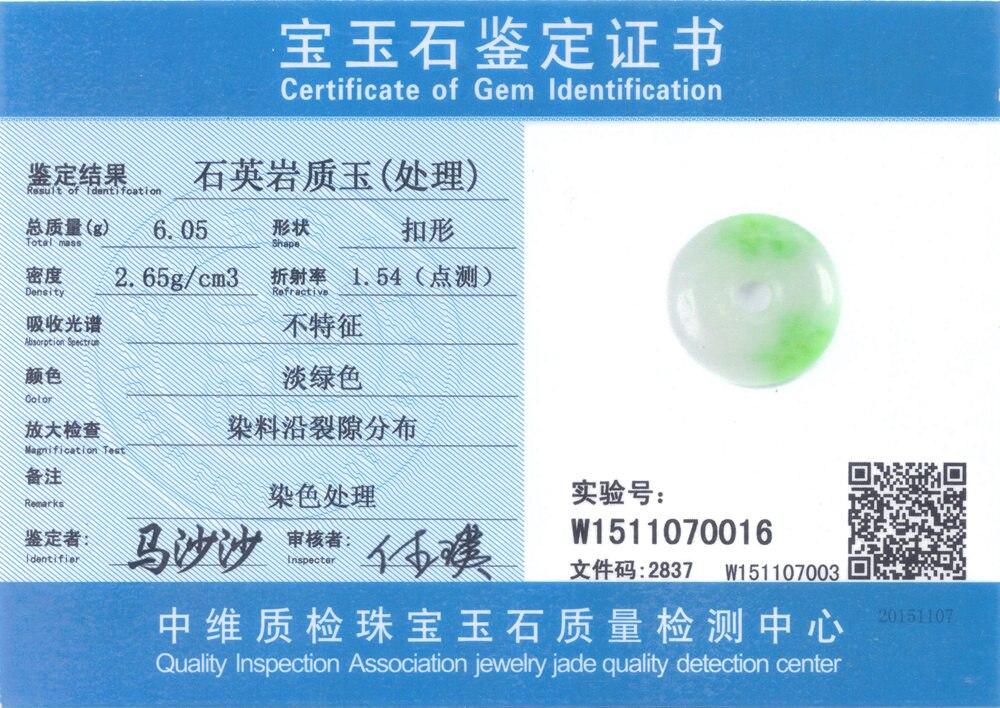 img-170317145111-006