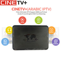 Android IPTV Box Linux System Arabic Europe IPTV French BOX 1GB 8GB Amlogic S905W Quad Core 2.4GHz WiFi Media Player IPTV Smart