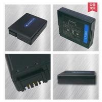 NP-FF50 NP-FF51 lithium-batterien Für Sony DCR HC1000E IP1 IP210 IP220 IP45 IP55 IP7 PC106 PC109 PC350 digitalkamera batterie