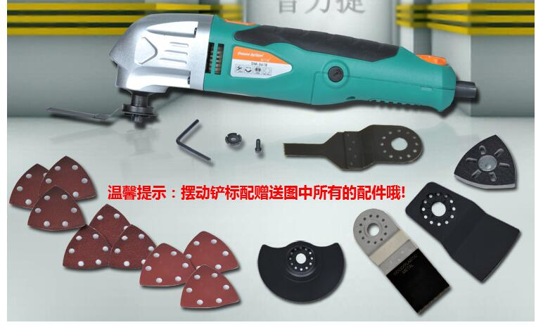 все цены на New updated 2015 320W PA Power electric Tools oscillating multi-functional power tools DM5618 for home decoration DIY work use