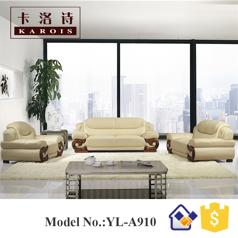 Cheap Genuine Leather Sectional Sofa: Wholesale Genuine Leather Cheap 1s+2s+3s Sectional Sofa-in