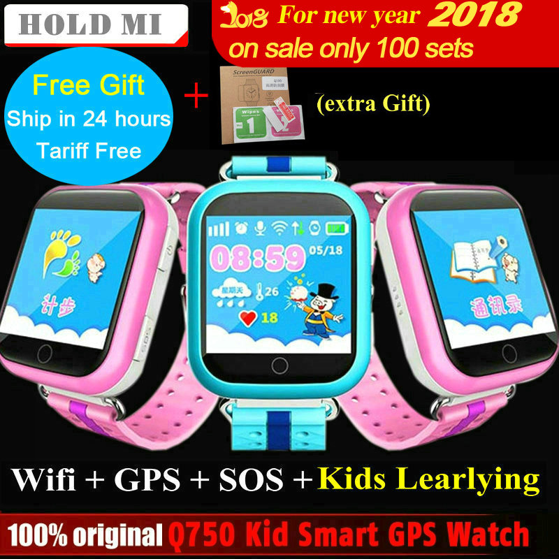 Hold Mi GPS Smart Watch Q750 Q100 Baby GPS Smart Watch With Touch Screen SOS Call Location Device Tracker for Kid Safe PK Q80 smart baby watch g72 умные детские часы с gps розовые
