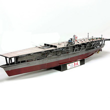 Paper Japan Akagi Aircraft carrier Warship Model Toys Handmade DIY creative show props decorate Collection Military Fans Gift