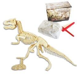 Novo descobrir dinossauro kit esqueleto ossos modelo escavação arqueologia brinquedos para crianças presente final dinossauro ciência kit