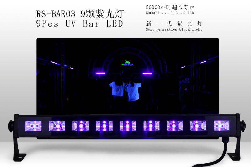 ROCCER 4Pcs/Lot 9*3W UV Party Light Stage KTV Party Pub Club Light