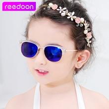 2016 Nuevos Niños de La Manera gafas de Sol Niños Niñas Niños Bebé Niño Gafas de Sol Gafas UV400 espejo gafas Precio Al Por Mayor 1007