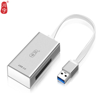 Kawau USB 3 0 Microsd Card Reader Supports Up To 512GB With SD MS Slot Card