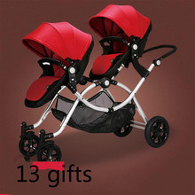 13 gifts The twins high landscape The stroller Before and after the double can sit can