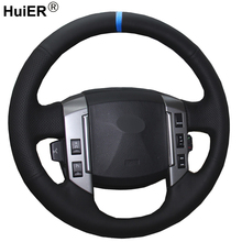 HuiER Hand Sewing Car Steering Wheel Cover Volant Funda Volante For Land Rover Old Range Rover Sport 2005 2006 2007 2008 2009