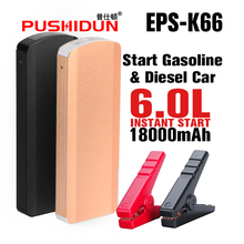 Pico de 900A PUSHIDUN k66 12 v Bateria de Carro Ir Para Iniciantes Bateria Protable Banco De Potência Multi-Funcional Carro A Gasolina Diesel CARRO