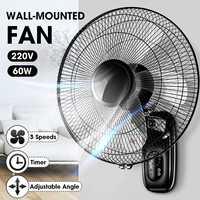 Новое поступление 2019 5 лезвий Электрический вентилятор вентиляторы воздушного охлаждения Электрический вентилятор многофункциональный б...