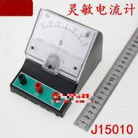 https://ae01.alicdn.com/kf/HTB1p2ipqhGYBuNjy0Fnq6x5lpXaT/Sensitive-Galvanometer-G-Microammeter.jpg