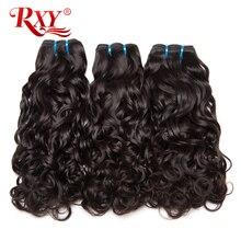 Brazilian Water Wave Bundles 3 pcs lot More Wave Hair Weave Bundles Top Human Hair Bundles #1b 10-28inch RXY Remy Hair Extension