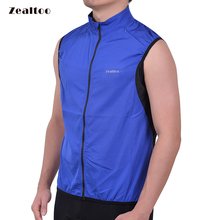 Zealtoo Reflective Blue Cycling Vests Sleeveless Windproof Cycling Jackets MTB Road Bike Bicycle Jerseys Top Clothing Wind Coat ultra light hooded bicycle jacket bike windproof coat road mtb aero cycling wind coat men clothing quick dry jersey thin jackets