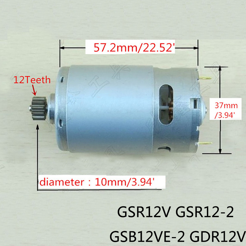 Online buy wholesale replacement motors from china for Bosch electric motors 12v