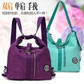 large capacity Portable Mummy package multifunction mother shoulder bag waterproof mommy baby diaper bag JQE-9822