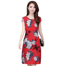 купить br Plus Size S-6XL Promotion New Vestidos Mujer Women Dress 2019 Dress Women Round Neck Short-sleeved Cotton Printed Slim Belt по цене 532.77 рублей