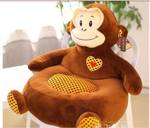 lovley plush creative brown children sofa toy lovely cartoon monkey sofa toy birthday gift about 50x45x15cm